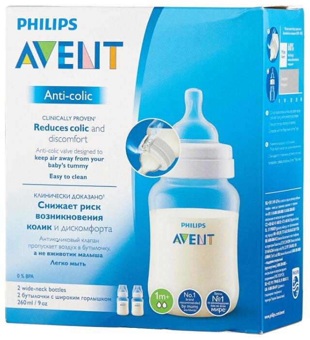 Philips AVENT Бутылочки полипропиленовые Anti-colic SCF813/27, 260 мл, 2 шт. с 1 мес.