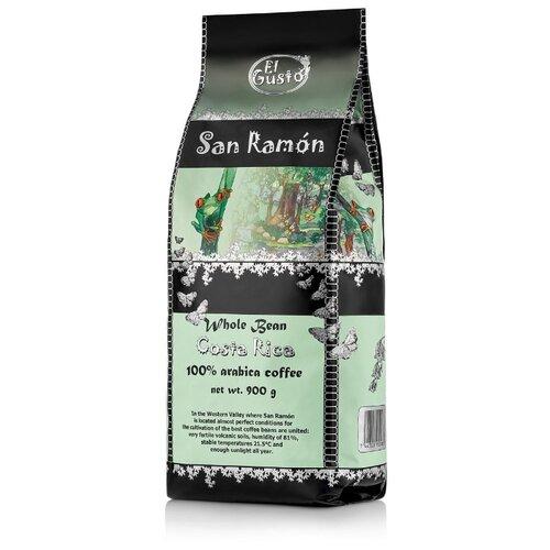 Кофе в зернах El Gusto San Ramon, арабика, 900 г термокружка el gusto grano 113b blue 470 мл