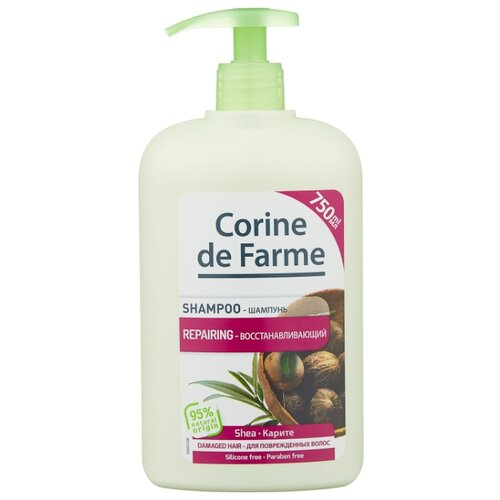 CORINE de FARME Shampoo Repairing Shea шампунь Оздоравливающий с Маслом Карите для сухих и поврежденных волос 750 мл с дозатором шампунь corine de farme купить