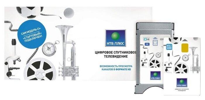 Спутниковый комплект «Триколор ТВ» General Satellite GS-E521L на 1 телевизор