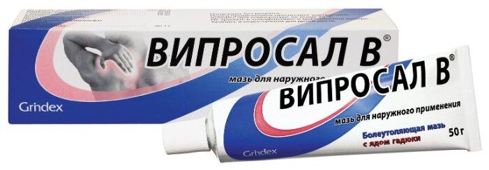 Випросал мазь д/нар. прим. 50 г