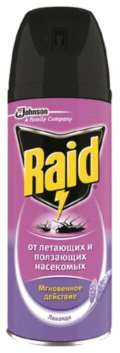 Аэрозоль Raid от ползающих и летающих насекомых с запахом лаванды — в наличии, купить по выгодной цене на Яндекс.Маркете