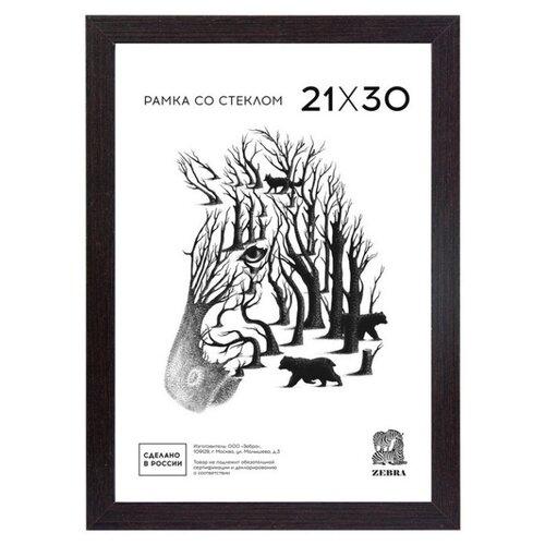 Рамка формат А4 цвет венге со стеклом МДФ 105