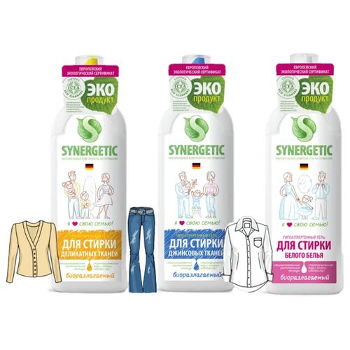 Набор Synergetic Для белого белья + для деликатных тканей + для джинсовых тканей, 0.75 л, бутылка