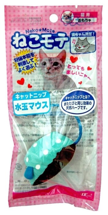 Игрушка для кошек Japan Premium Pet Мышка с кошачьей мятой NMDT-04MS