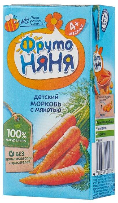 Нектар с мякотью ФрутоНяня из моркови, c 4 месяцев
