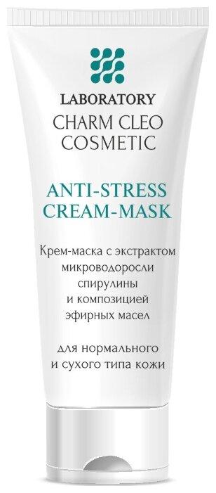 Charm Cleo Cosmetic крем-маска Антистресс с экстрактом микроводоросли спирулины и композицией эфирных масел