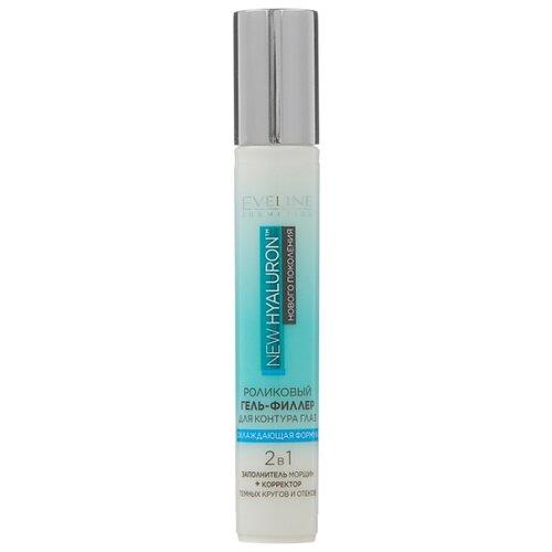 Eveline Cosmetics Гель-филлер роликовый для контура глаз New Hyaluron 15 мл new line cosmetics