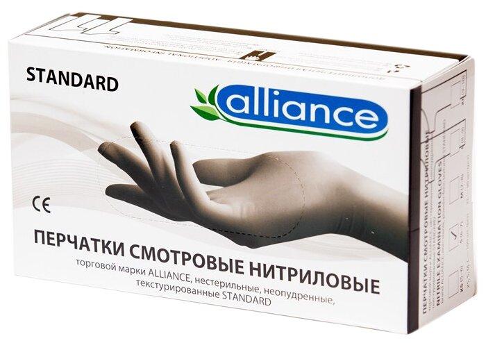 Перчатки смотровые Alliance Standard нитриловые