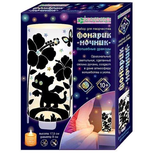 Клеvер Набор для творчества Фонарик-ночник Волшебные драконы (АС 42-472) клеvер набор для творчества фонарик домик розовый вечер аб 42 565