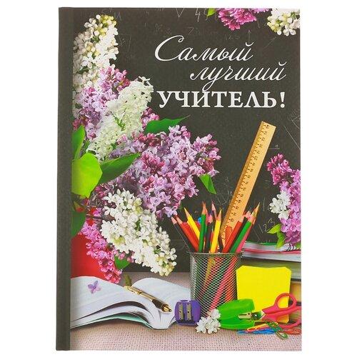 Купить Ежедневник ArtFox Самый лучший учитель 2717729 недатированный, А5, 80 листов, черный, Ежедневники, записные книжки