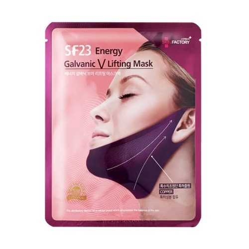 Skin Factory маска SF23 Energy Galvanic V Lifting для подтяжки овала лица