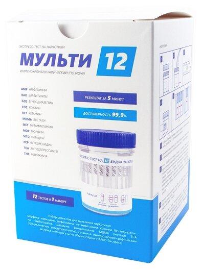 Тест Будьте уверены ИммуноХром-НАРКО-Экспресс (Мульти-12) на 12 видов наркотиков — купить по выгодной цене на Яндекс.Маркете