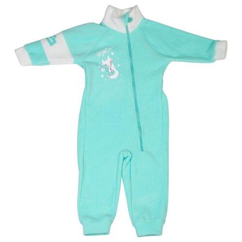 Комбинезон Babyglory размер 92, ментол джемпер для новорожденных babyglory superstar цвет синий ss001 09 размер 92