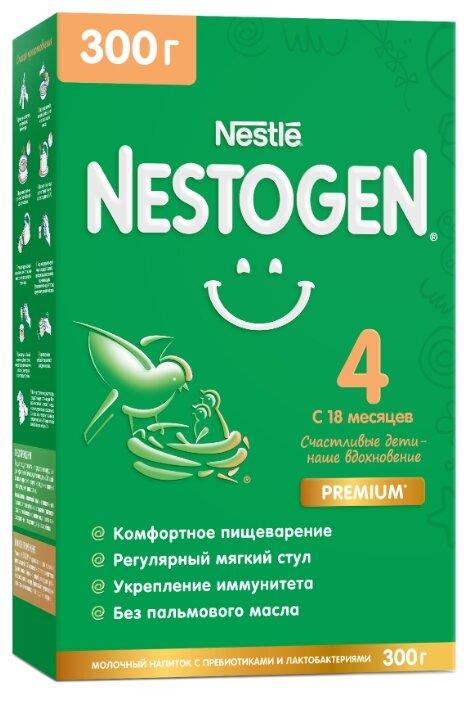 Смесь Nestogen (Nestlé) 4 (с 18 месяцев) 300 г