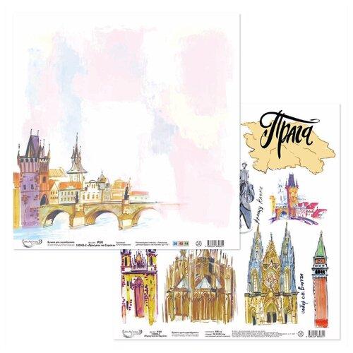 Купить Бумага для скрапбукинга PSR 180906 Прогулки по Европе 190 г/кв.м 30.5 x 30.5 см 10 шт. №2 (Прага), Mr. Painter, Бумага и наборы