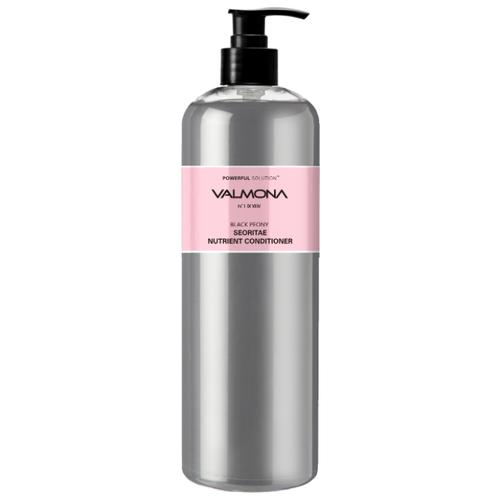 Valmona кондиционер Powerful Solution Black Peony Seoritae Nutrient для предотвращения выпадения волос с экстрактом черных бобов, 480 мл ducray неоптид лосьон от выпадения волос для мужчин 100 мл