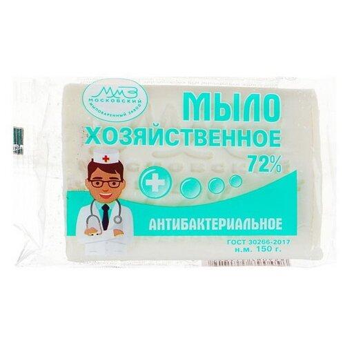 Хозяйственное мыло Московский мыловаренный завод Антибактериальное 72%, 0.15 кг