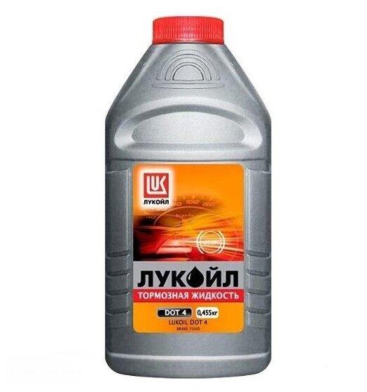 Тормозная жидкость ЛУКОЙЛ DOT-4 0.46 л