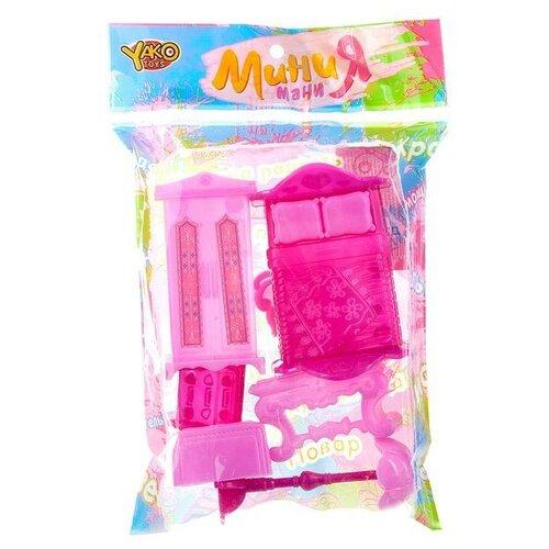 Купить Yako Спальня Мини-мания (M6003) розовый, Мебель для кукол