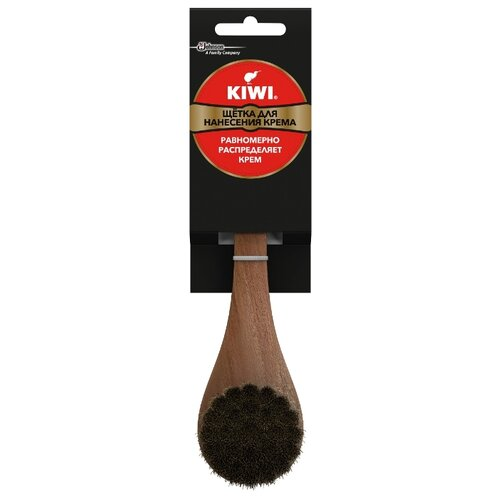 Щетка для обуви Kiwi для нанесения крема бежевый/черный