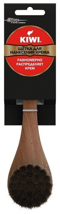 Щетка для обуви Kiwi для нанесения крема