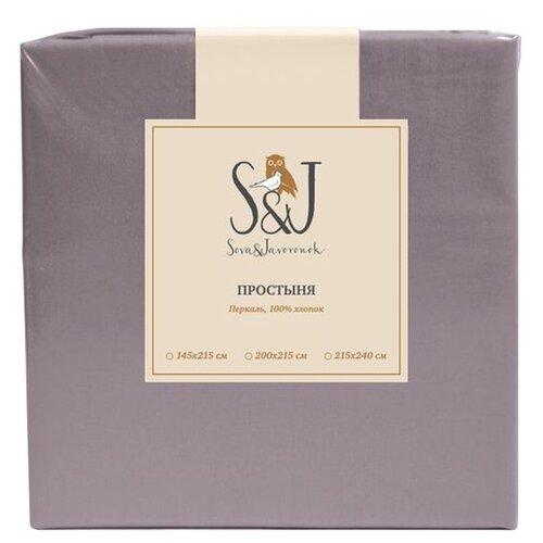 Простыня Sova & Javoronok Перкаль 215 х 240 см серый