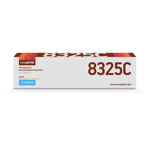 Фото - Картридж EasyPrint LK 8325C, совместимый картридж easyprint lk 160 совместимый