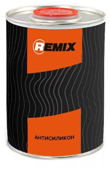 Очиститель кузова REMIX Антисиликон, 1 л