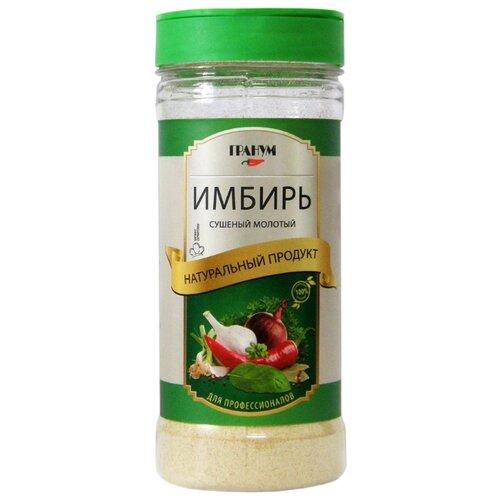 Гранум Пряность Имбирь сушеный молотый, 160 г