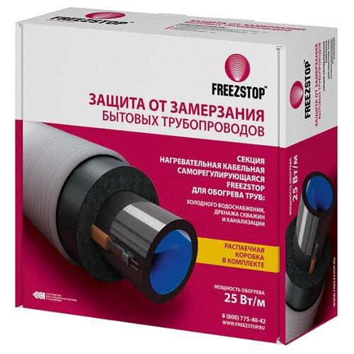 Греющий кабель саморегулирующийся Freezstop 25-7 греющий кабель oasis 1700 8 7 15 3м2 1700вт