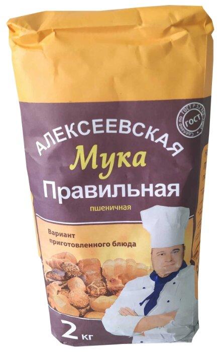 Мука Самарские Мельницы Алексеевская Правильная общего назначения
