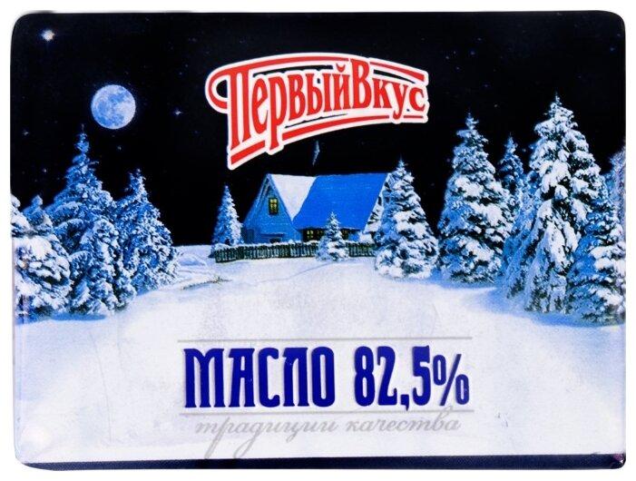 Первый вкус Сливочное масло Традиционное 82.5%, 180 г