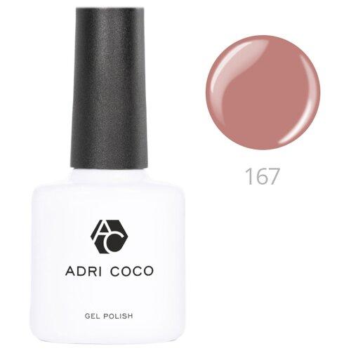 Купить Гель-лак для ногтей ADRICOCO Gel Polish, 8 мл, 167 шоколадный латте