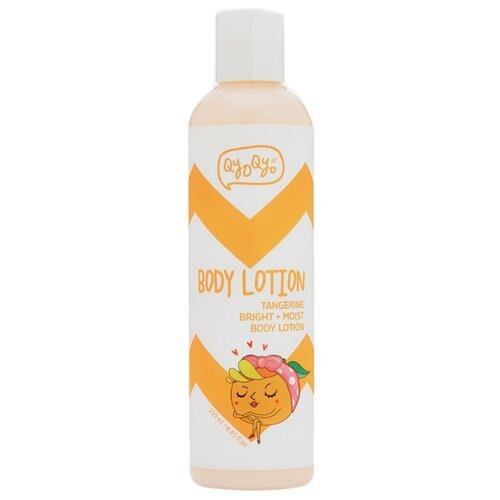 Лосьон для тела QyoQyo Tangerine Bright+Moist, бутылка, 250 мл qyoqyo тонер tangerine bright moist 120 мл