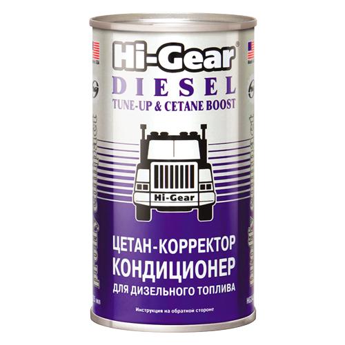 abro cb 295 цетан корректор Hi-Gear HG3435 Цетан-корректор и кондиционер для дизельного топлива 0.325 л