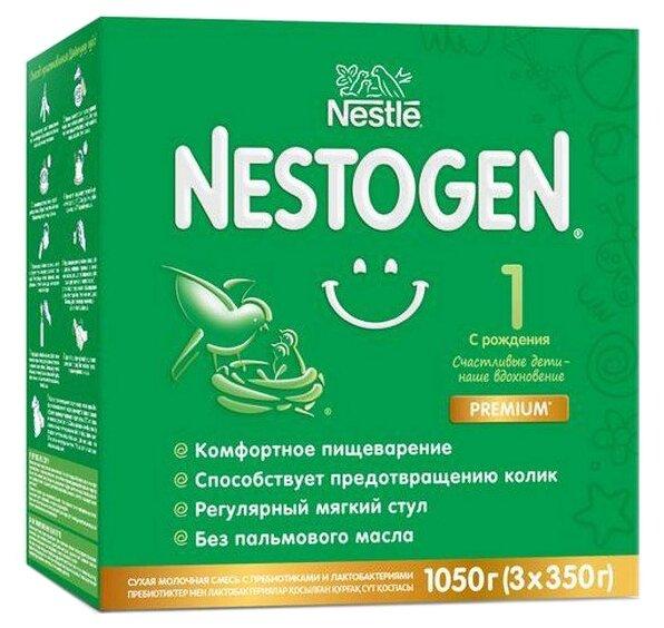 Купить Смесь Nestogen (Nestlé) 1 (с рождения) 1050 г по низкой цене с доставкой из Яндекс.Маркета (бывший Беру)