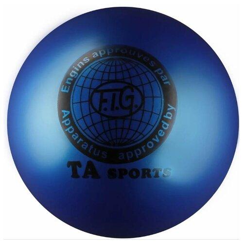 Мяч для художественной гимнастики Indigo I-1 синий коляска 2 в 1 indigo indigo 18 special sp 15 черная кожа