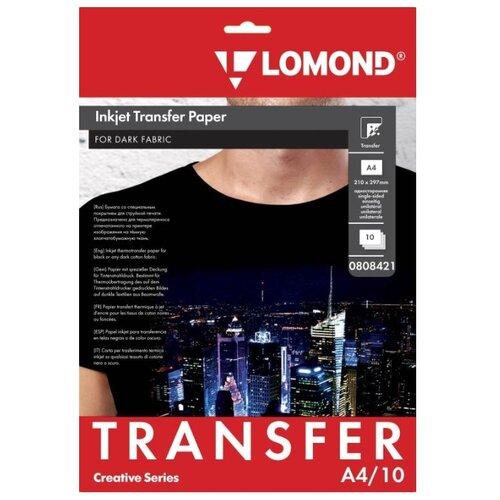 Бумага Lomond А4 0808421 140 г/м² 10 лист. белый 1 шт.