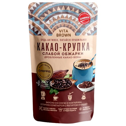 VITA BROWN Какао-крупка слабой обжарки, 100 г