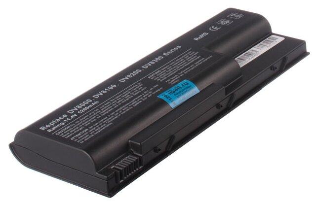 Аккумулятор iBatt iB-A197H