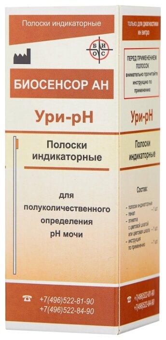 Тест Биосенсор АН Ури-рН для определения Ph мочи