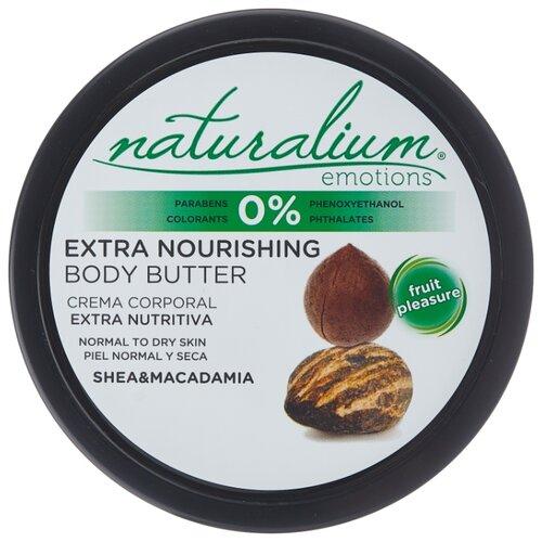 Купить Масло для тела naturalium экстра-питательное Макадамия и Ши, 200 мл
