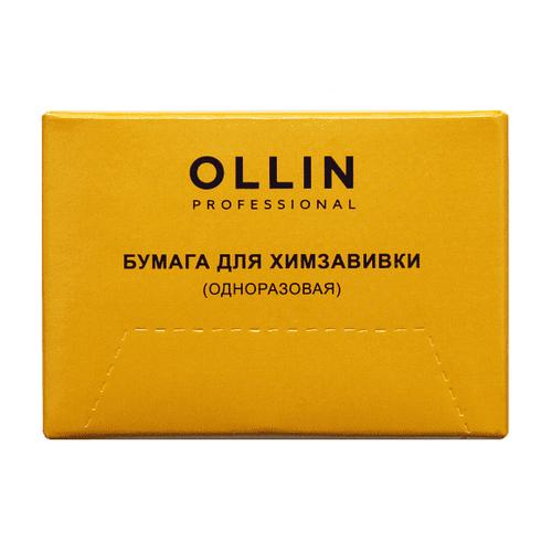 OLLIN Professional Бумага для химической завивки (одноразовая)