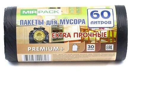 Мешки для мусора MirPack PREMIUM+ Extra прочные 60 л (30 шт.)