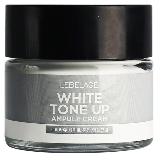 Lebelage Ampule Cream White ToneUp Ампульный крем для лица, выравнивающий тон лица, 70 мл