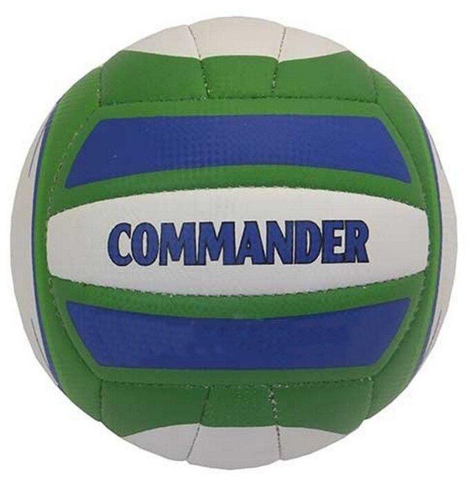 Волейбольный мяч ATLAS Commander
