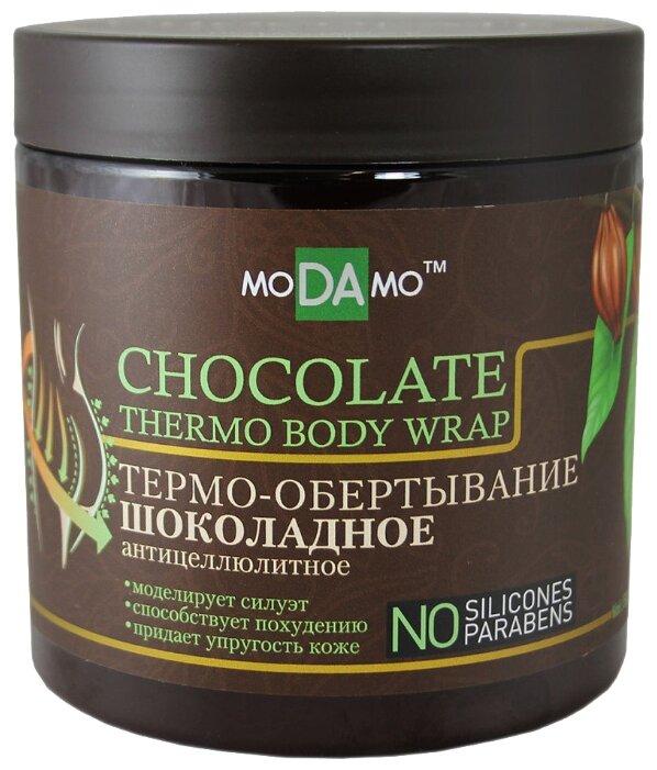 Обертывание MoDaMo термо антицеллюлитное Шоколадное