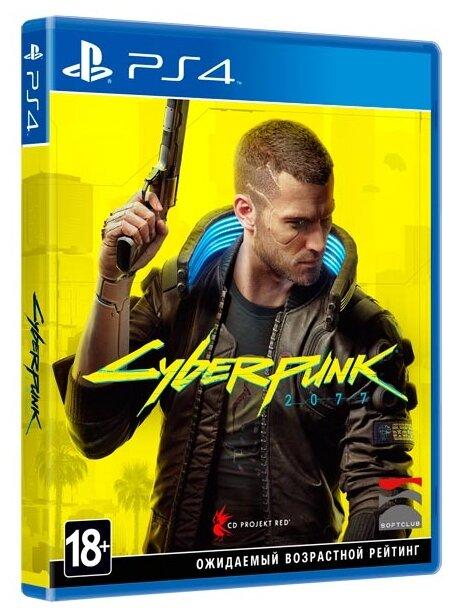 Игра для PlayStation 4 Cyberpunk 2077, полностью на русском языке фото 1