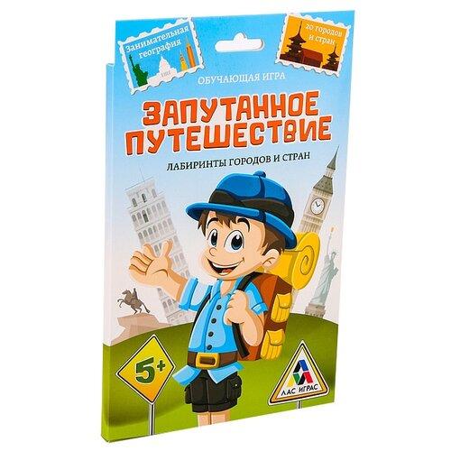 Настольная игра Лас Играс Запутанное путешествие настольная игра лас играс путешествие по россии
